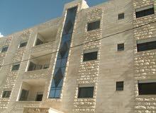 شقة للبيع تشطيبات ديلوكس_ مساحة 125 متر_ ( ضاحية الحاج حسن ) بلقرب من حديقة الطيور