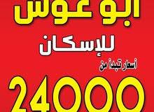 Al Hashemieh neighborhood Zarqa city - 147 sqm apartment for sale
