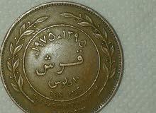 عمله نحاسيه لملك حيسن ابن طلال سنه1975
