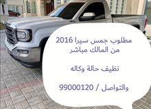 GMC Sierra 2016 For sale - White color