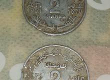 5 france maroc 5000 dh
