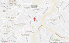 عمان الاشرفية مقابل عيادات الجلدية شارع التاج الر ئيسي
