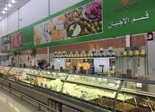 مطلوب موظفي مقبلات (Deli) بخبرة لأسواق كبرى في عمان الغربية