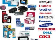 جميع انواع الاحبار والطابعات وآلات التصوير والفاكسات وصيانتها مع كفالة بسعرمنافس
