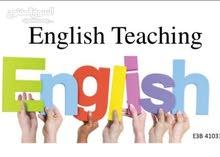 سيدة مُدرِّسة لغة انجليزية لتدريس طلاب الابتدائي و المتوسط