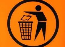 جمعية نظافة البيئة وحماية المجتمع
