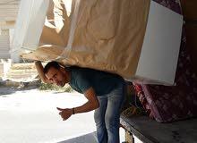الشركه الأردنية لنقل الأثاث 0795213943