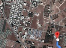 للبيع ارض 548 م-شارعين في اليادوده إسكان الصيادلة