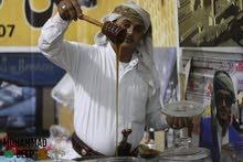 عسل سدر يمني الاصلي