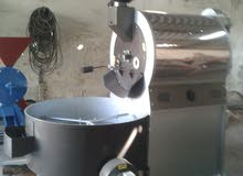 آلة تحميص وطحن القهوة