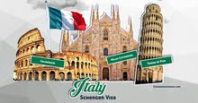 خدمات تاشيرة شنغن ايطاليا