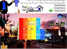 عمارة استثمارية للبيع في جدة حي البلد