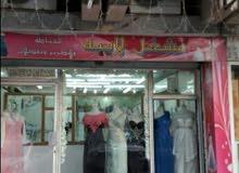 Tailoring Shop