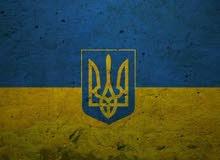 اوكرانيا  مواعيد + دعوات