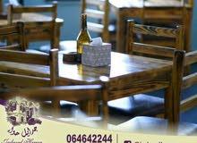 أثاث مقاهي ومطاعم