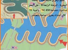 ارض للبيع 450م بصباح الاحمد