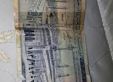 عملة ورقية قديمه