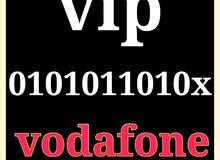 رقم فودافون للبيع vip