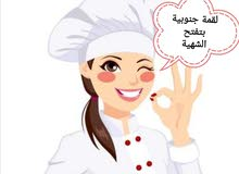 we provide foods for all occasions happiness or sadness