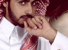 معلم خصوصي سعودي- مرحلة إبتدائية