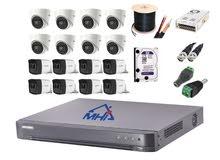 CCTV Camera Combo Offer Including Installation