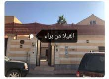 للبيع فيلا مساحة 600 درج داخلي حي الغدير بناء شخصي