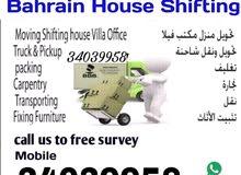 World House Villa Flat Packing Moving shifting all bahrain delivery transport av