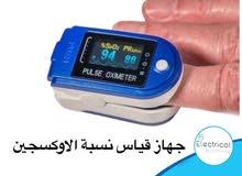 جهاز قياس نسبة الاكسجين ودقات القلب بالجسم