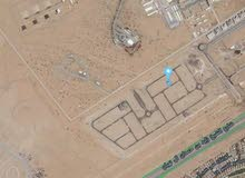 1260sqm land for sale Wadi al safa Dubai
