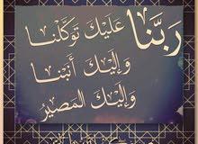 توصيل الي داخل ابو ظبي  العين    توصيل طلبيات هداياء مشاوير خاصه   تعامل مع أصحا