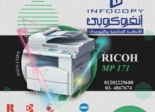 Ricoh MP 171