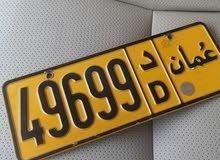 رقم خماسي 49699/D