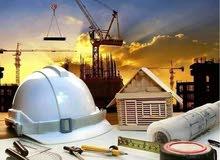الرواسي للعقارات و الأعمال الهندسية