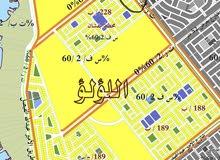 أرض بابحر الشمالية (اللؤلؤ) على شارع تجاري 52م