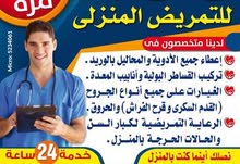 تقديم العناية التمريضية المنزلية بكفاءة عالية