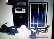 طاقة شمسيه متعددة الاستخدامات