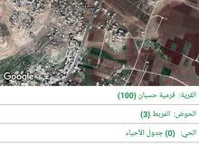 قطعة ارض للبيع عمان ناعور ب50 الف قابله للتفاوض