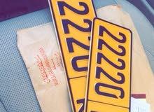 22220  special no.