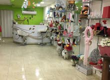 محل للضمان في دابوق