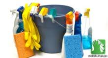 الأفضل لخدمات التنظيف ومكافحة الحشرات