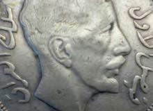 شراء العملات القديمة العراقية والمصرية