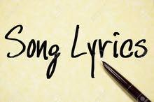 كلمات  اغاني  للبيع
