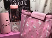 Flamingo Insulated LunchBag+ Glass Bottle with Holder