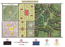 ارض بيت الوطن اكتوبر للبيع 600مترا علي منطقة خضراء