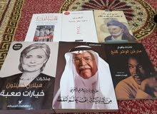 مجموعة كتب مميزة
