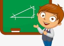 خصوصي رياضيات لتصبح مبدعا ومتميزا