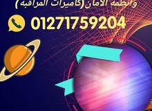 تركيب وصيانه الدش وكاميرات المراقبه بالاسكندريه م/01271759204