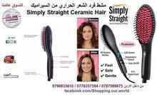مشط فرد الشعر الحراري من السيراميك