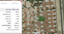 أرض إستثمارية مميزة للبيع 931 م سياحي سكن أ البحر الميت سويمة الشمالي