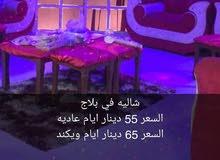 الإيجار شاليه في بلاج